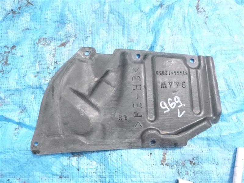 Защита двс Toyota Prius ZVW30 2ZRFXE 2010 передняя левая (б/у)