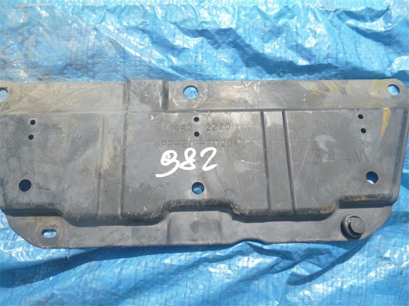 Защита двс Toyota Prius Alpha ZVW41 2ZRFXE 2011 (б/у)