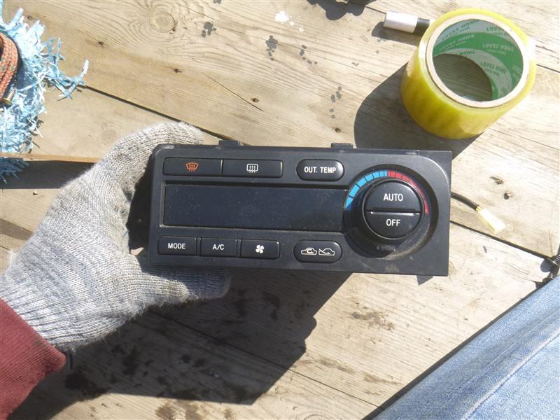 Блок управления климат-контролем Subaru Legacy E5 2002 (б/у)