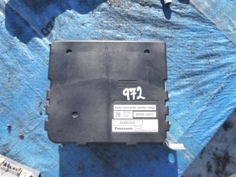 Блок управления тормозами Lexus Ls600Hl UVF46 2URFSE 2007 (б/у)