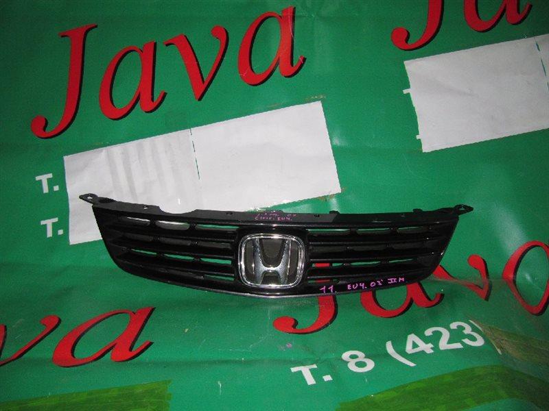 Решетка радиатора Honda Civic EU4 2003 передняя (б/у) 2-Я МОДЕЛЬ ,(ПОСЛЕ ФОТО УПАКОВАНЫ).