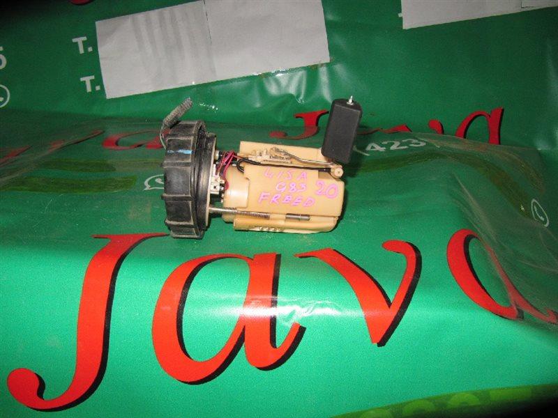 Бензонасос Honda Freed GB3 L15A 2008 (б/у) В СБОРЕ, (ПОСЛЕ ФОТО УПАКОВАНЫ).