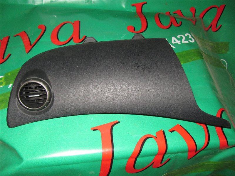 Airbag пассажирский Honda Odyssey RB1 K24A 2007 передний левый (б/у) F.L, БЕЗ ЗАРЯДА, ЦВЕТ СЕРЫЙ,  (ПОСЛЕ ФОТО УПАКОВАНЫ).