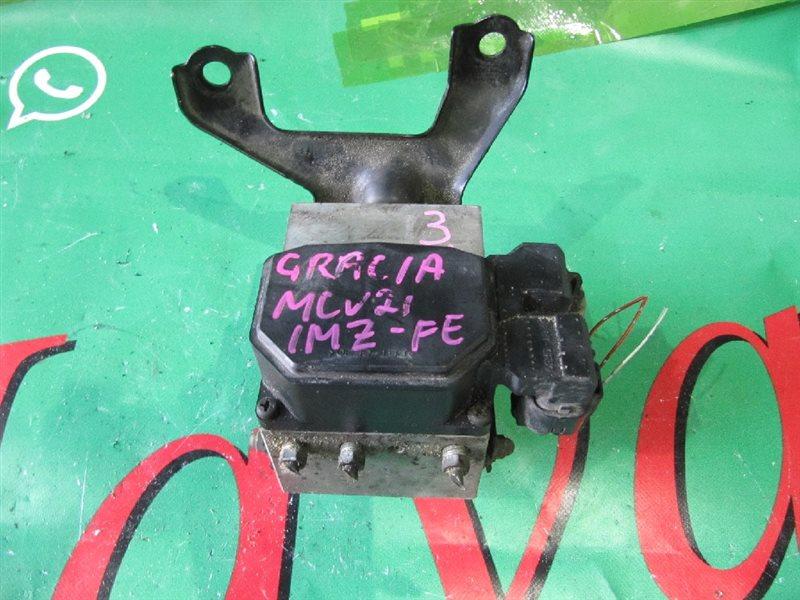 Блок abs Toyota Camry Gracia MCV21 2MZ-FE 2001 (б/у)