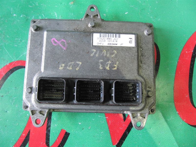 Блок efi Honda Civic FD3 LDA 2006 (б/у) 37820-RMX-J37
