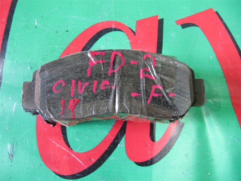 Колодки тормозные Honda Civic FD2 K20A 2006 передние (б/у)