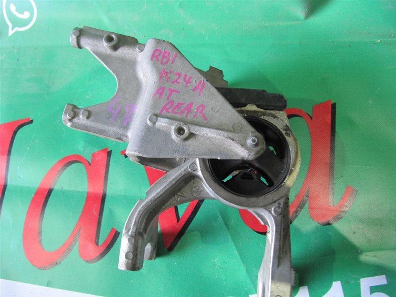 Подушка двигателя Honda Odyssey RB1 K24A 2004 задняя (б/у)
