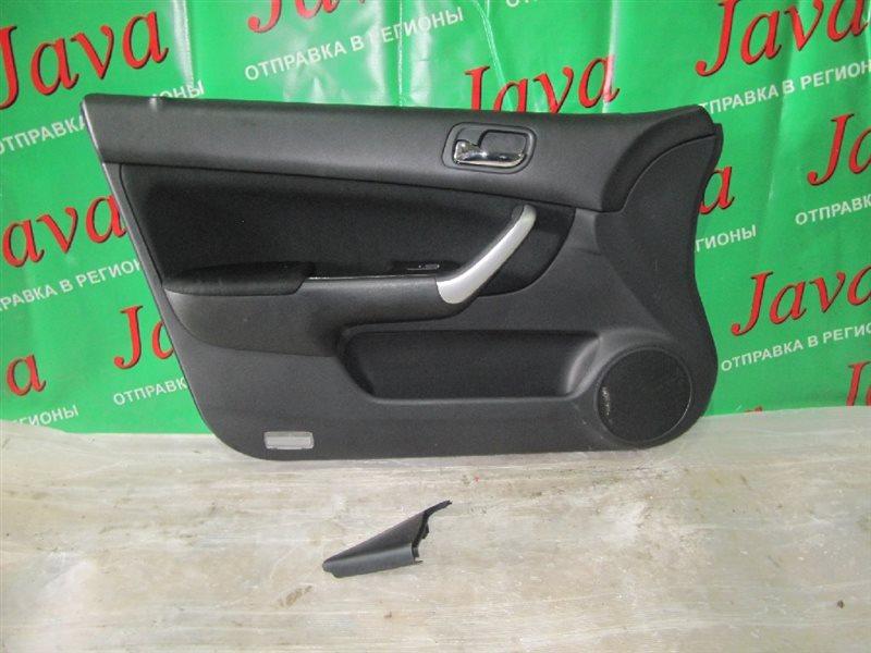 Обшивка дверей Honda Accord CM2 K24A 2002 передняя левая (б/у) ПОСЛЕ ФОТО УПАКОВАНО.