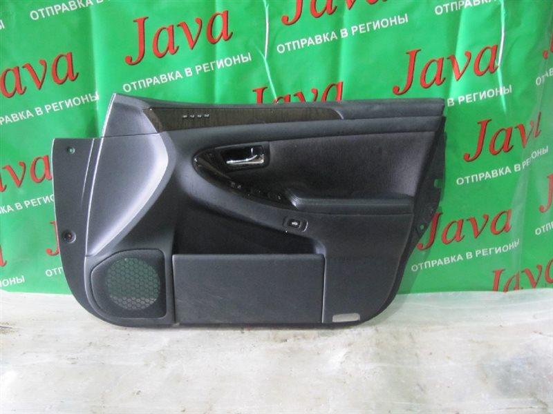 Обшивка дверей Toyota Crown Majesta UZS187 2004 передняя правая (б/у) ПОСЛЕ ФОТО УПАКОВАНО.