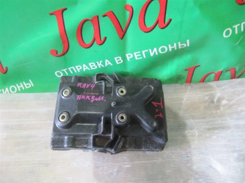 Крепление аккумулятора Toyota Rav4 SXA10 3S-FE 1995 (б/у)