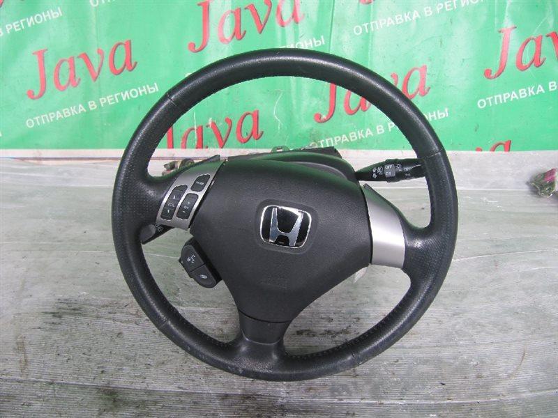 Рулевая колонка Honda Accord CL8 K20A 2004 (б/у) +КЛЮЧ, БЕЗ ПОТРОНА, В СБОРЕ (ВОЗМОЖНО В РАЗБОР), AIRBAG . МУЛЬТИ РУЛЬ, ПОСЛЕ ФОТО УПАКОВАНО.