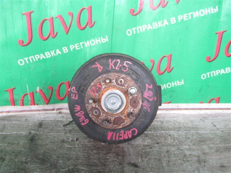 Ступица Mazda Capella GW8W EP 1998 задняя правая (б/у) ABS