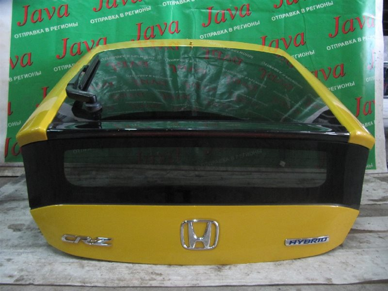 Дверь задняя Honda Cr-Z ZF1 LEA 2012 задняя (б/у) ДВОРНИК, +ПЕТЛИ, ВМЯТИНКА.