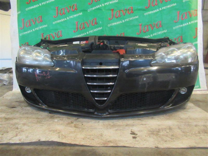 Ноускат Alfa Romeo 147 937A AR32104 2005 передний (б/у) M/Т, ПОТЕРТОСТИ, ТУМАНКИ.ZAR93700003289623