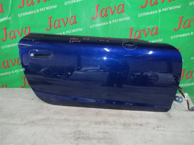Дверь Toyota Mr-S ZZW30 2001 передняя правая (б/у) ТЫЧКА