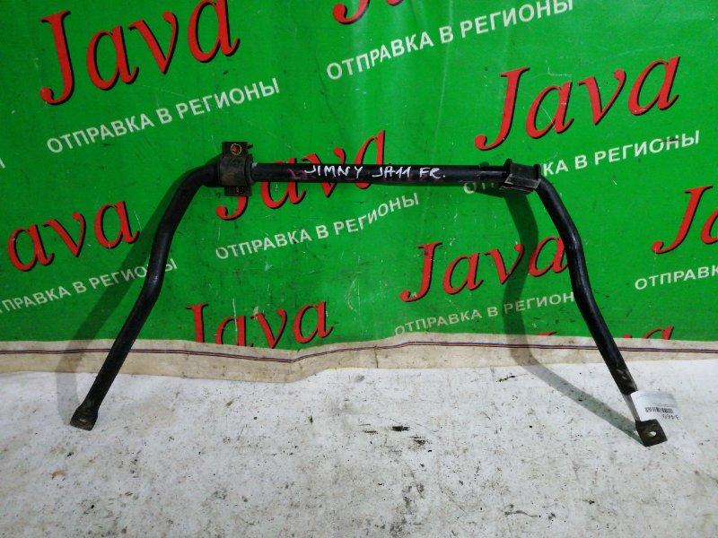Стабилизатор Suzuki Jimny JB23W K6A-T 2002 передний (б/у)