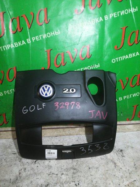 Крышка двс декоративная Volkswagen Golf 1J1 AZJ 2000 (б/у)