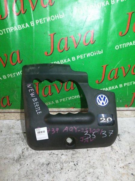Крышка двс декоративная Volkswagen New Beetle 9C1 AQY 2001 (б/у)