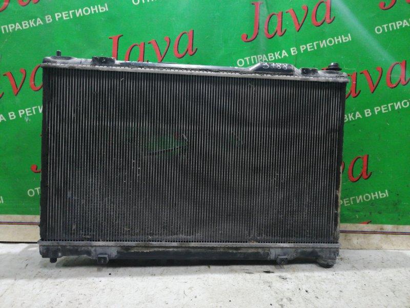 Радиатор основной Lexus Gs450H GWS191 2GR-FSE 2006 передний (б/у) А/Т
