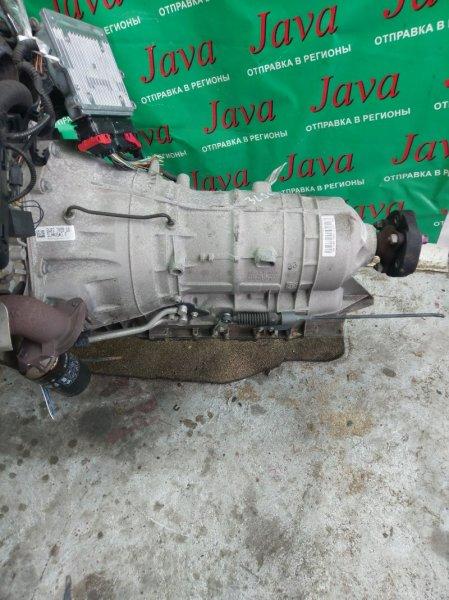 Акпп Jaguar Xj X350 AJ30 2008 (б/у) ПРОБЕГ-43000КМ, SAJKC71H88VH26494