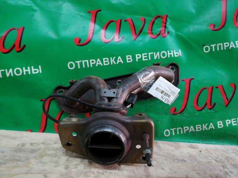 Коллектор выпускной Nissan Serena C25 MR20DE 2005 (б/у) +ЛЯМБДА ЗОНД