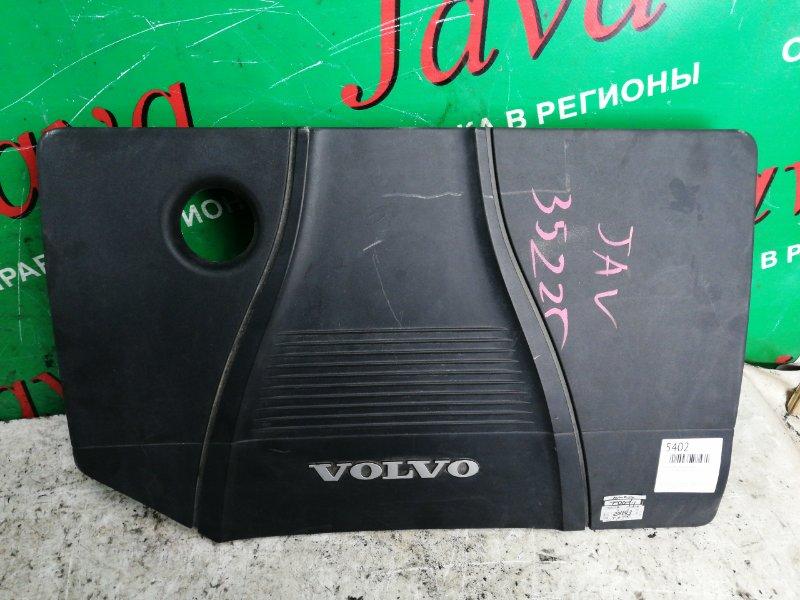 Крышка двс декоративная Volvo V50 MW43 B4204S 2011 (б/у)