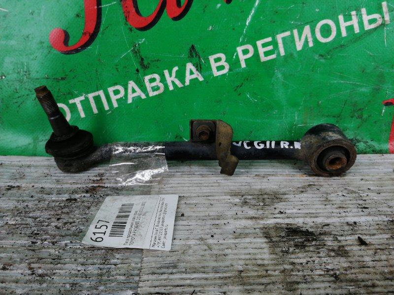 Тяга поперечная Toyota Progres JCG11 2JZ-GE 2002 задняя правая (б/у)