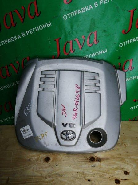 Крышка двс декоративная Toyota Crown GRS182 3GR-FSE 2005 (б/у)