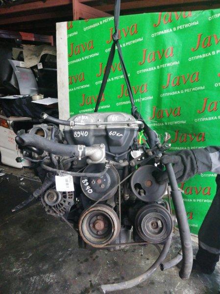 Двигатель Mazda Roadster NA8C BP 1995 (б/у) ПРОБЕГ-60000КМ. 2WD. ПОД М/Т. +КОМП. КАТУШКИ. МЕХ.ЗАСЛОНКА. СЛОМАНА ФИШКА НА РАСПРЕДЕЛИТЕЛЕ. СТАРТЕР В КОМПЛЕКТЕ. ПРОДАЖА БЕЗ ВЫПУСКНОГО КОЛЛЕКТОРА.