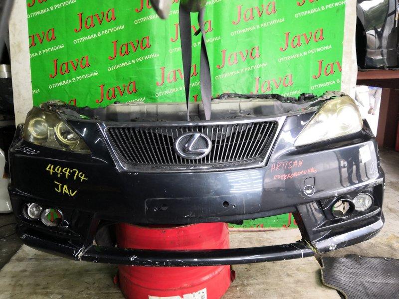 Ноускат Lexus Is250 GSE20 4GR-FSE 2005 передний (б/у) КСЕНОН. БАМПЕР СТЕКЛОВОЛОКНО(ЛОМ).A/T