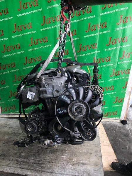 Двигатель Volkswagen Passat 3B AZX 2002 (б/у) ПРОБЕГ-43000КМ. 2WD. +КОМП. ПОД А/Т. СТАРТЕР В КОМПЛЕКТЕ.WVWZZZ3BZ2P289549