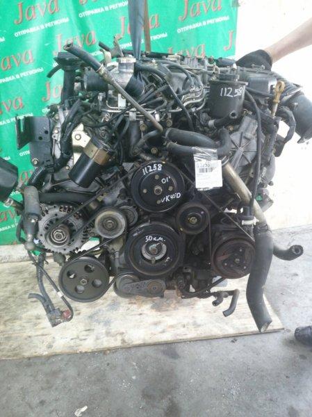 Двигатель Nissan Cima F50 VK45DD 2001 (б/у) ПРОБЕГ-50000КМ. КОСА+КОМП. 2WD. ПОД А/Т. СТАРТЕР В КОМПЛЕКТЕ.