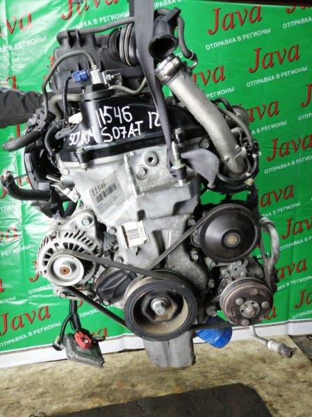 Двигатель Honda N-Box JF1 S07A-T 2012 (б/у) ПРОБЕГ-50000КМ. 2WD. КОСА+КОМП. ПОД А/Т. СТАРТЕР В КОМПЛЕКТЕ.