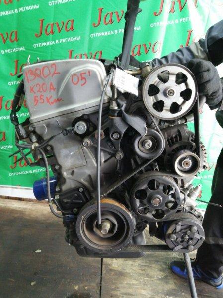 Двигатель Honda Integra DC5 K20A 2005 (б/у) ПРОБЕГ-55000КМ. 2WD. КОСА+КОМП. ПОД М/Т. СТАРТЕР В КОМПЛЕКТЕ. ПРОДАЖА БЕЗ МАХОВИКА. TYPE S. МЕХ. ЗАСЛОНКИ.