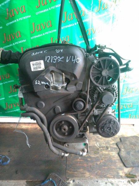 Двигатель Volvo V40 YV1V B4204T3 2004 (б/у) ПРОБЕГ-52000КМ. 2WD. ПОД А/Т. СТАРТЕР В КОМПЛЕКТЕ.YV1VW29694F079458