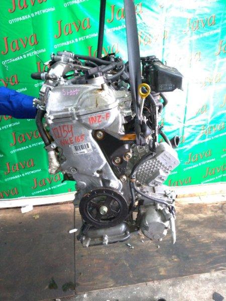 Двигатель Toyota Corolla Fielder NKE165 1NZ-FXE 2013 (б/у) ПРОБЕГ-41000КМ. 2WD. КОСА+КОМП. ПОД А/Т. ДЕФЕКТ ФИШКИ ПОМПЫ.
