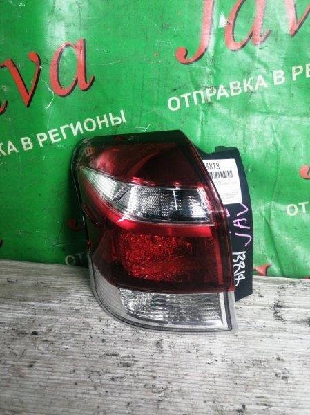 Стоп-сигнал Toyota Corolla Fielder NKE165 2014 задний левый (б/у) 13-107