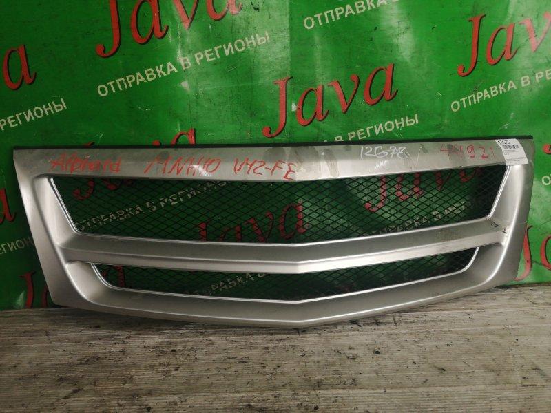 Решетка радиатора Toyota Alphard MNH10 2002 передняя (б/у) Полез лак