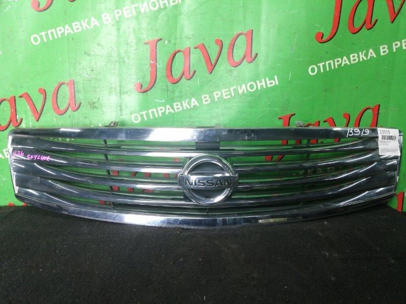 Решетка радиатора Nissan Skyline V36 2007 передняя (б/у) Хром. 62070-JK600