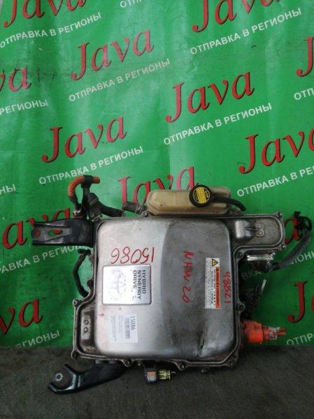 Инвертор Toyota Prius NHW20 1NZ-FXE 2004 (б/у) G9200-47100/G9270-47040