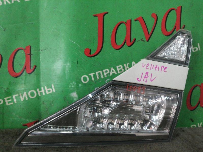 Стоп вставка Toyota Vellfire GGH25 2GR-FE 2011 задний правый (б/у) 58-32
