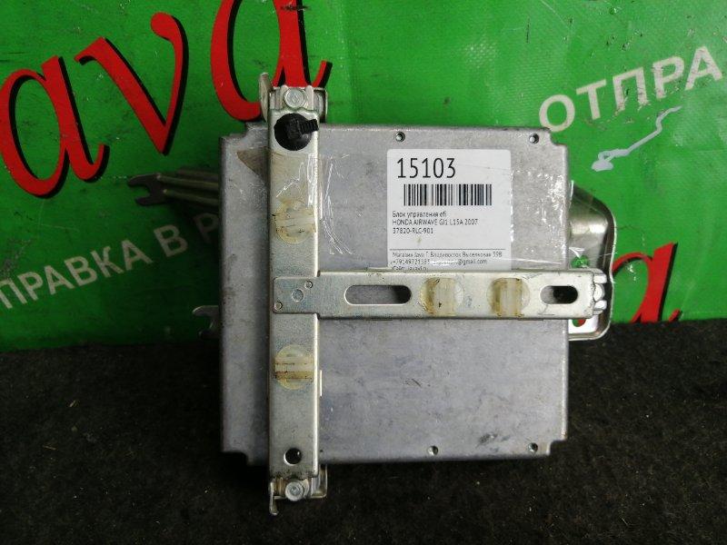 Блок управления efi Honda Airwave GJ1 L15A 2007 (б/у) 37820-RLC-921