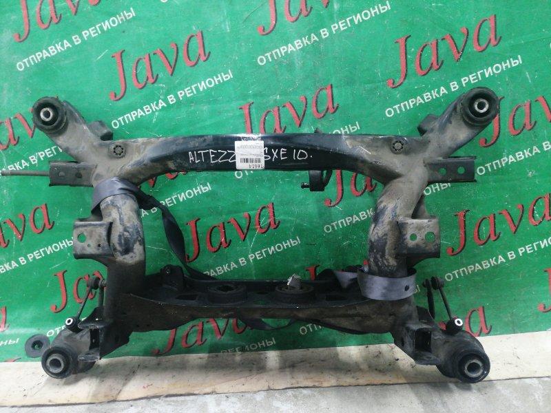 Балка Toyota Altezza SXE10 3S-GE 2000 задняя (б/у) 2WD.