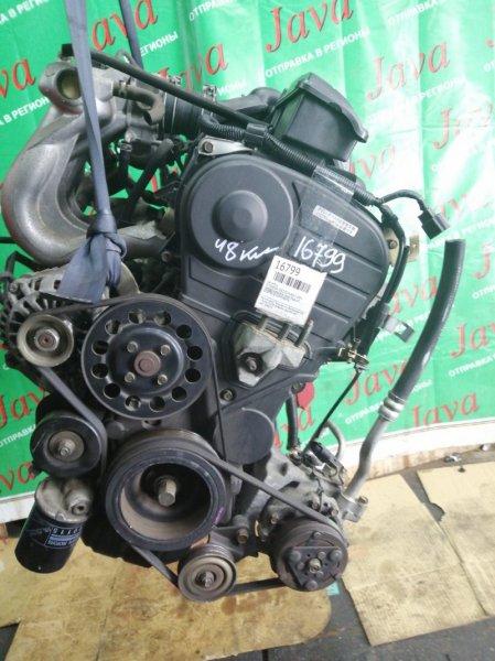 Двигатель Mitsubishi Colt Z27A 4G15 2004 (б/у) ПРОБЕГ-48000КМ. 2WD. +КОМП. ПОД А/Т. СТАРТЕР В КОМПЛЕКТЕ.