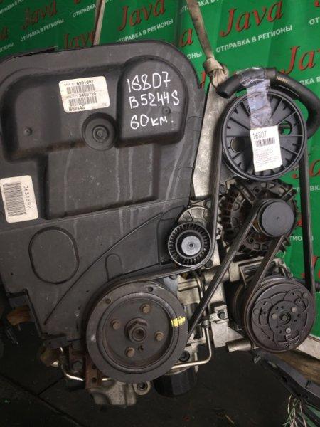 Двигатель Volvo V70 YV1S B5244S 2004 (б/у) ПРОБЕГ-6000КМ. 2WD. +КОМП. ПОД А/Т. СТАРТЕР В КОМПЛЕКТЕ. YV1SW614952459580