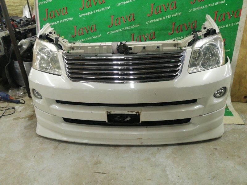 Ноускат Toyota Noah AZR60 1AZ-FSE 2004 передний (б/у) КСЕНОН. ТУМАНКИ. ГУБА. 2WD. A/T