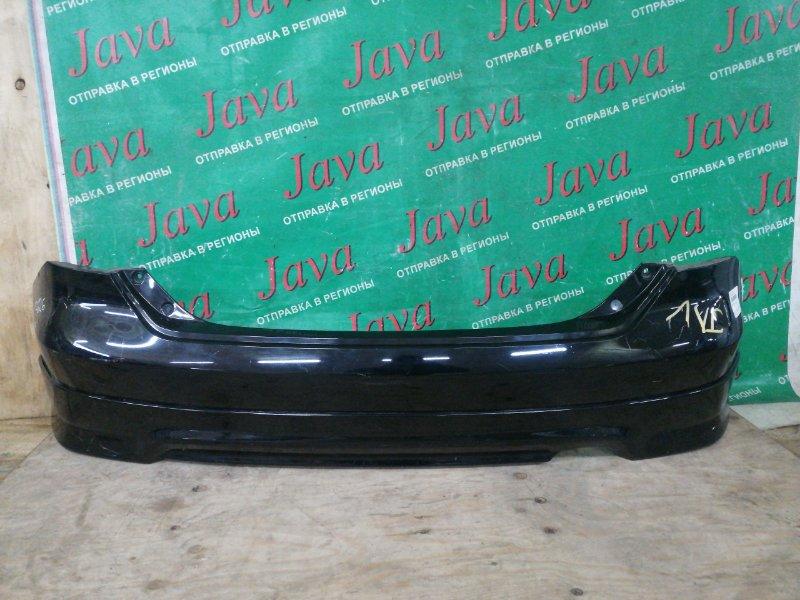 Бампер Honda Edix BE3 K20A 2005 задний (б/у) ГУБА