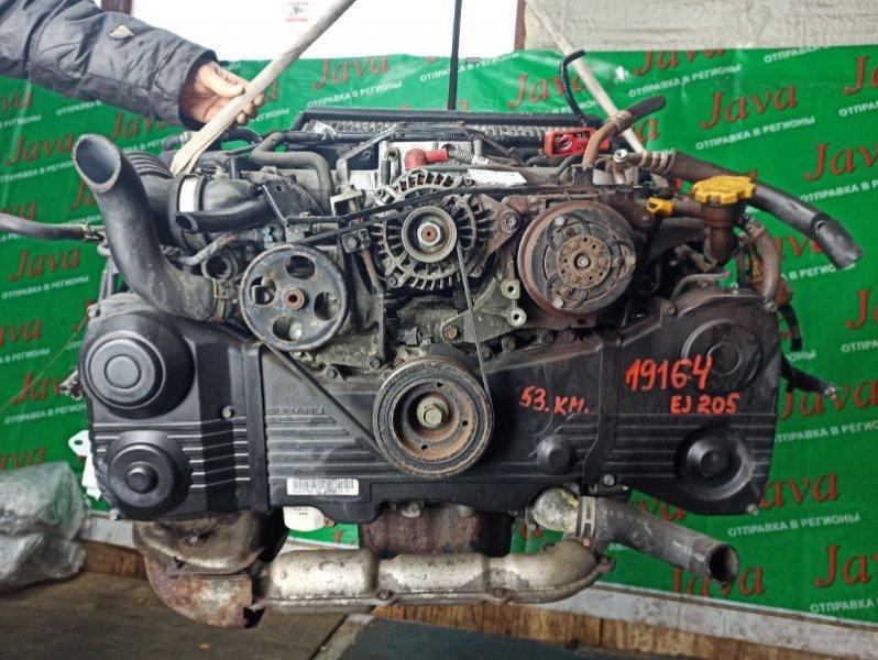 Двигатель Subaru Forester SG5 EJ205 2005 (б/у) ПРОБЕГ-53000КМ.4WD. ЭЛЕКТРО ЗАСЛОНКА. 2-Я МОД. EJ205DPRJE. +КОМП.  ПОД А/Т. СТАРТЕР В КОМПЛЕКТЕ.