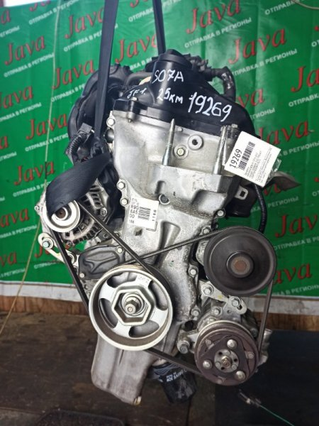 Двигатель Honda N-Box JF1 S07A 2012 (б/у) ПРОБЕГ-25000КМ. 2WD. КОСА+КОМП. ПОД А/Т. СТАРТЕР В КОМПЛЕКТЕ.