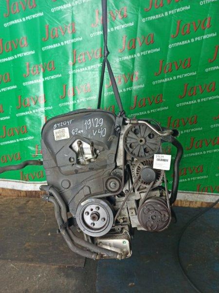 Двигатель Volvo V40 YV1V B4204T3 2002 (б/у) ПРОБЕГ-69000КМ. 2WD. +КОМП. ПОД А/Т. СТАРТЕР В КОМПЛЕКТЕ. YV1VW29692F802634